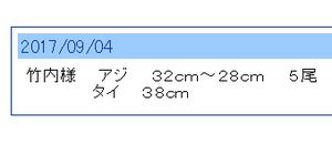 0904_takeuti