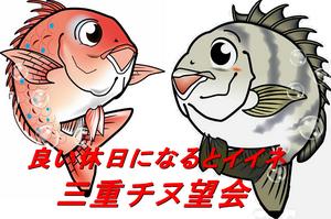 Akakuroc_yoikyujitu